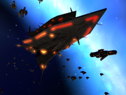 Eonia flagship