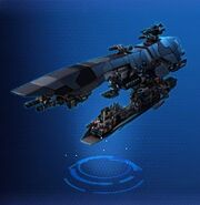 New Interceptor
