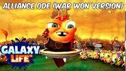 Alliance Ode (War Won Version) - Galaxy Life OST