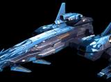 Blue Fyre