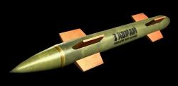 Weapon mamba emp 250