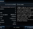 Ion Lambda Mk2