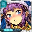 (Limited Edition) X-Spec Murasame (Malka) thumb