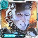 (Dubious) Emeliko, Mechanical Wiz thumb