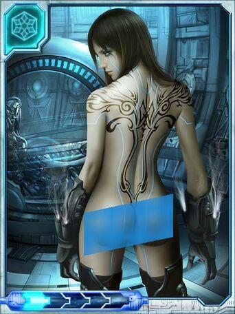Anita, Memory Seeker cen1
