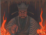 King Yan