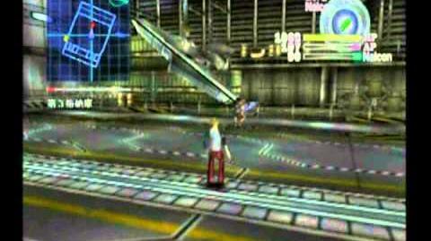Galerians Ash - Hard Mode Boss 4 - Parano Robots - No Damage Nalcon LV2