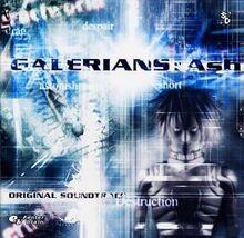 Galerians ash soundtrack