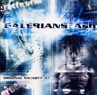 Galerians Ash Original Soundtrack Galerians Wiki Fandom