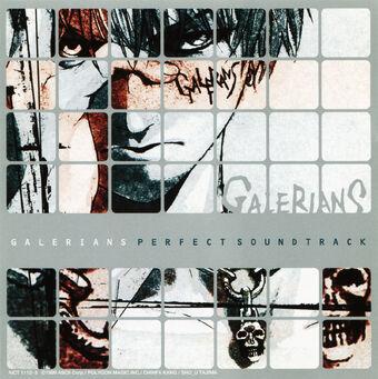 Galerians Perfect Soundtrack Galerians Wiki Fandom