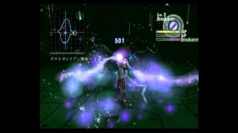 Galerians Ash - Hard Mode Boss 8 - Spider 2 Breakaron Strategy No Damage