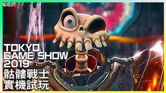 MediEvil Short-Lived Demo at Tokyo Game Show 2019