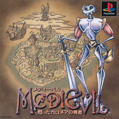 Fájl:Japanese cover.png