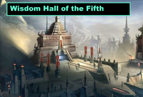 Wisdom Hall of the Fifth
