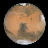 250px-Mars and Syrtis Major - GPN-2000-000923