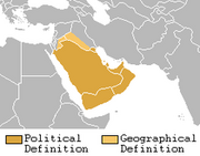 Arabian peninsula definition