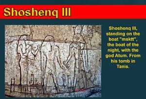 Shoshenq III