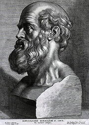 220px-Hippocrates rubens