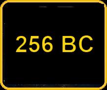256bece
