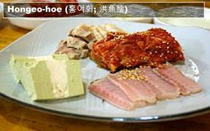 Hongeo-hoe (홍어회; 洪魚膾)