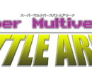 Super Multiverse Battle Arena