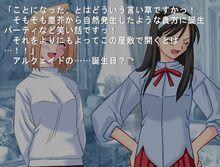 TsukihimeGameplayJP-1-