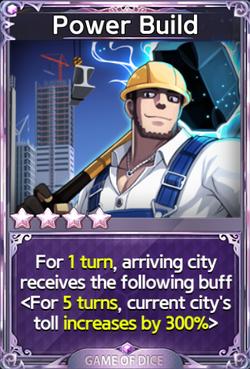 4-powerbuild