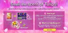 TULIP Event
