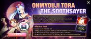 Banner onmyoujitora1
