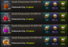 GoodsEXP