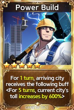 5-powerbuild