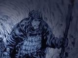 Roi d'au-delà du Mur