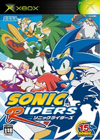 SonicRiders-CoverXbox