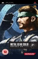 MGS Portable Ops Plus Cover