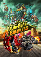 Dillon's Dead-Heat Breakers - Key Art 02