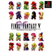 Final Fantasy V Cover PSX J
