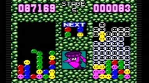 Dr Robotnik Mean Bean Machine Game Gear - Gameplay 1 2