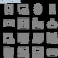 Vorschaubild der Version vom 19. Januar 2018, 13:12 Uhr