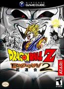 DragonBallZBudokai2-CoverNGCUS