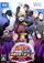 Naruto Shippuuden: Gekitou Ninja Taisen EX3