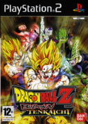DragonBallZBudokaiTenkaichi-CoverPS2EU