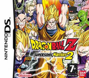 DragonBallZSupersonicWarriors2-CoverNDSEU