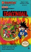 DragonBallShenronNoNazo-CoverNESJPAlternate