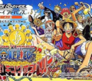 One Piece: Aim! The King of Berry