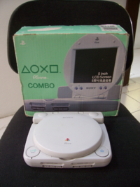 PlayStation-OneCombo