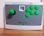 SegaDreamcast-ArcadeStick