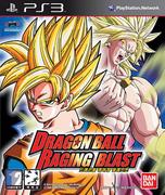 DragonBallRagingBlast-CoverPS3KO
