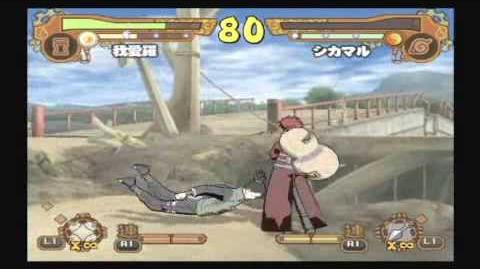 Naruto Ultimate Ninja 5 Gameplay