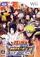 Naruto Shippuuden: Gekitou Ninja Taisen EX2