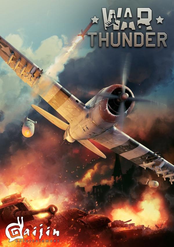 war thunder developer